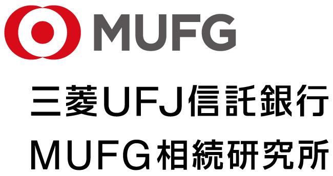 三菱UFJ信託銀行 MUFG相続研究所
