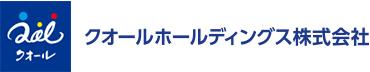 クオールホールディングス株式会社